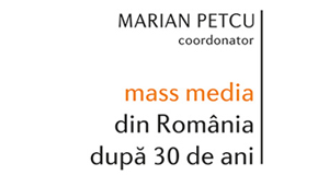 Marian Petcu